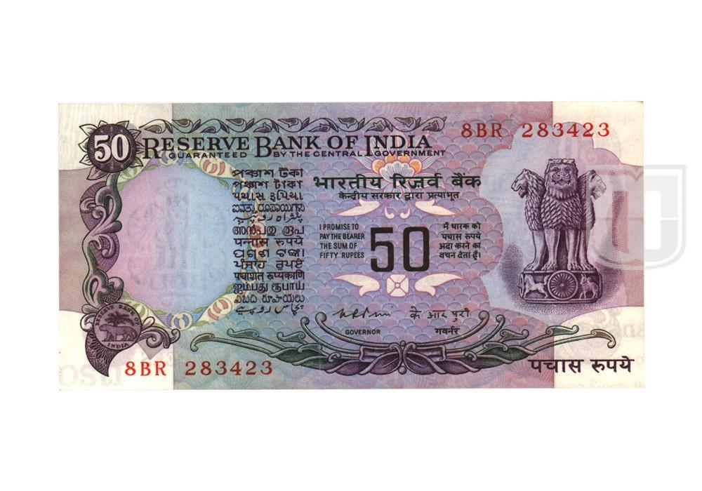 Rupees | 50-2 | O