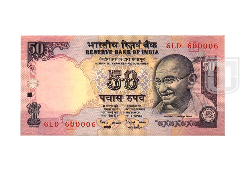 Rupees | 50-20 | O
