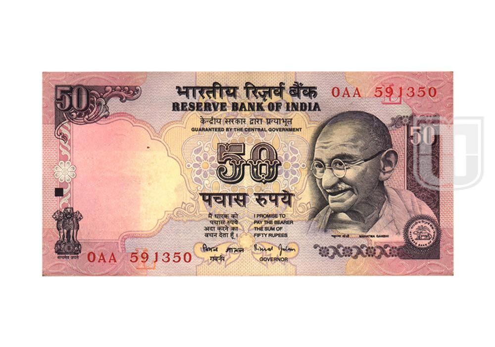 Rupees | 50-21 | O