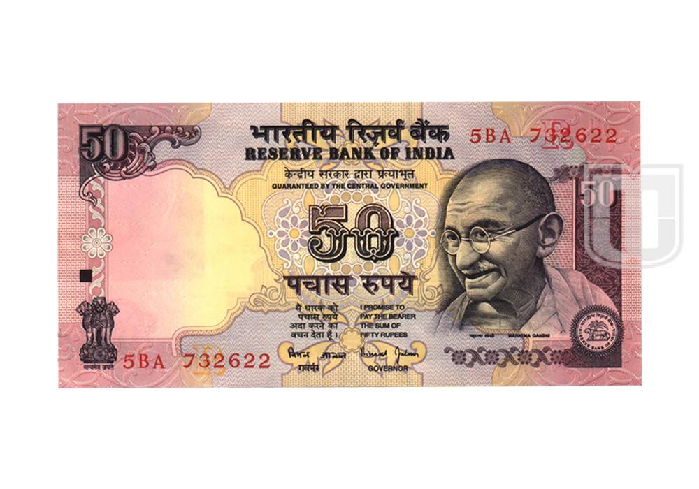Rupees | 50-22 | O