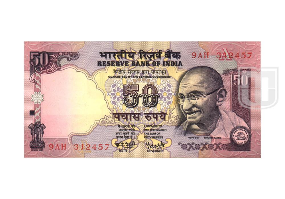 Rupees | 50-23 | O