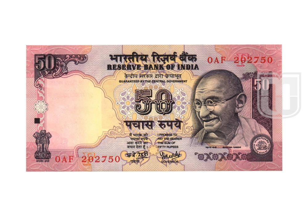 Rupees | 50-25 | O