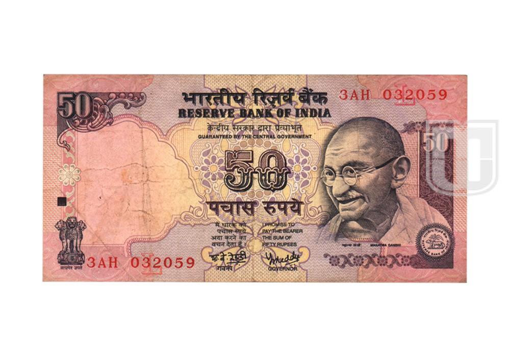 Rupees | 50-26 | O