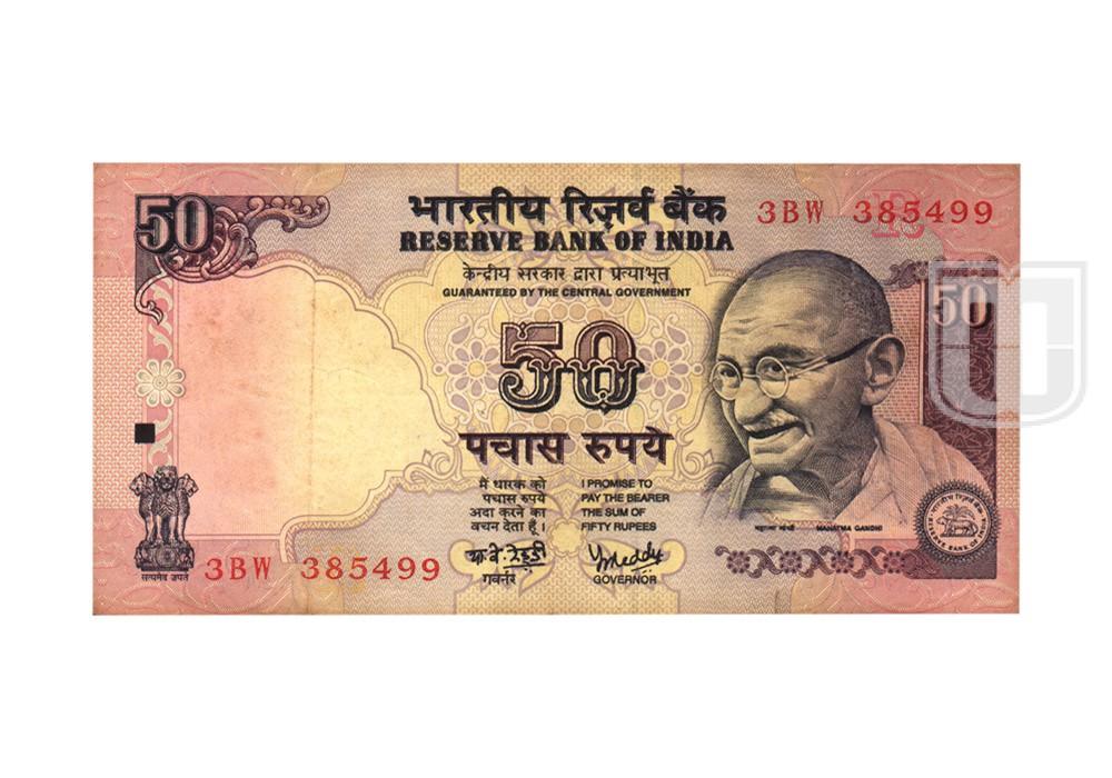 Rupees | 50-27 | O