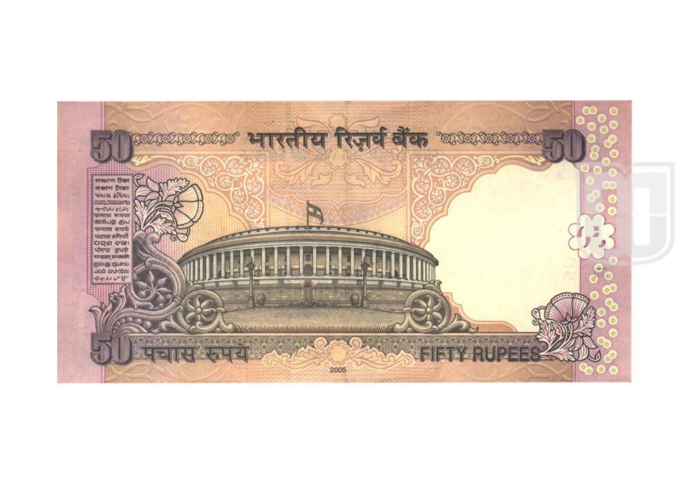 Rupees   50-28   R