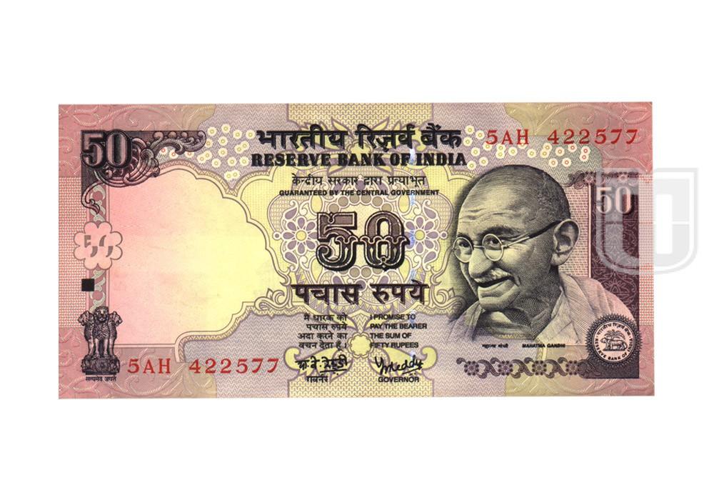 Rupees | 50-28 | O