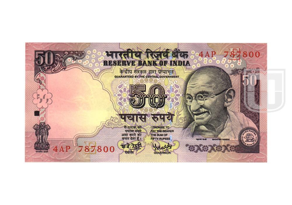 Rupees | 50-29 | O