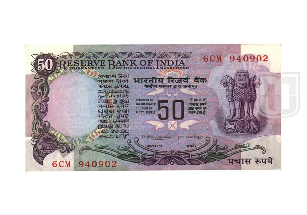 Rupees | 50-3 | O