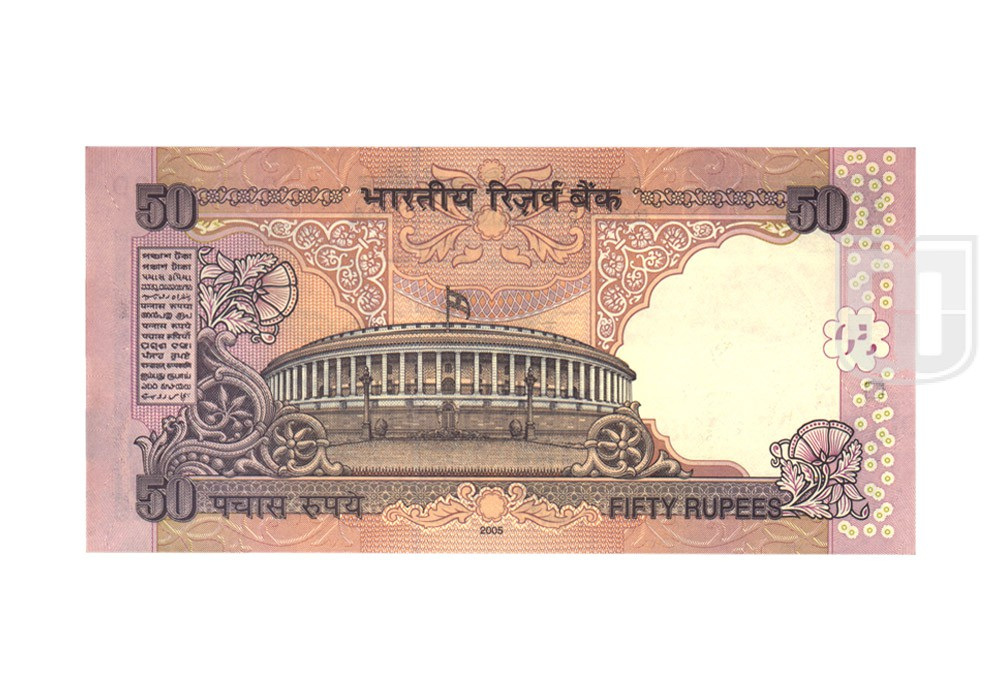 Rupees | 50-31 | R