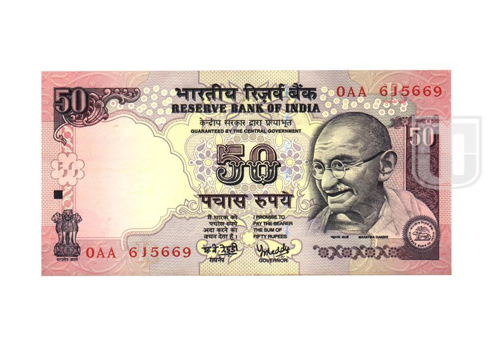 Rupees | 50-31 | O