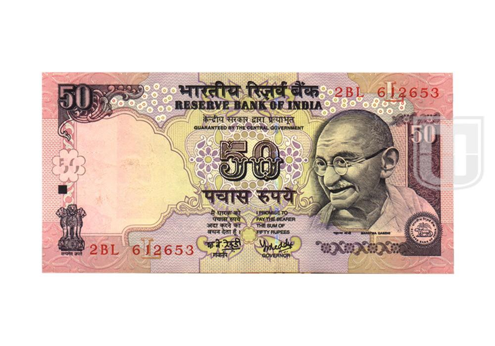 Rupees | 50-34 | O