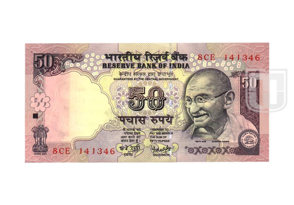 Rupees | 50-35 | O