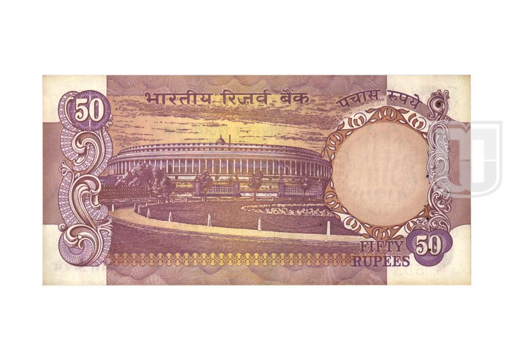 Rupees | 50-4 | R