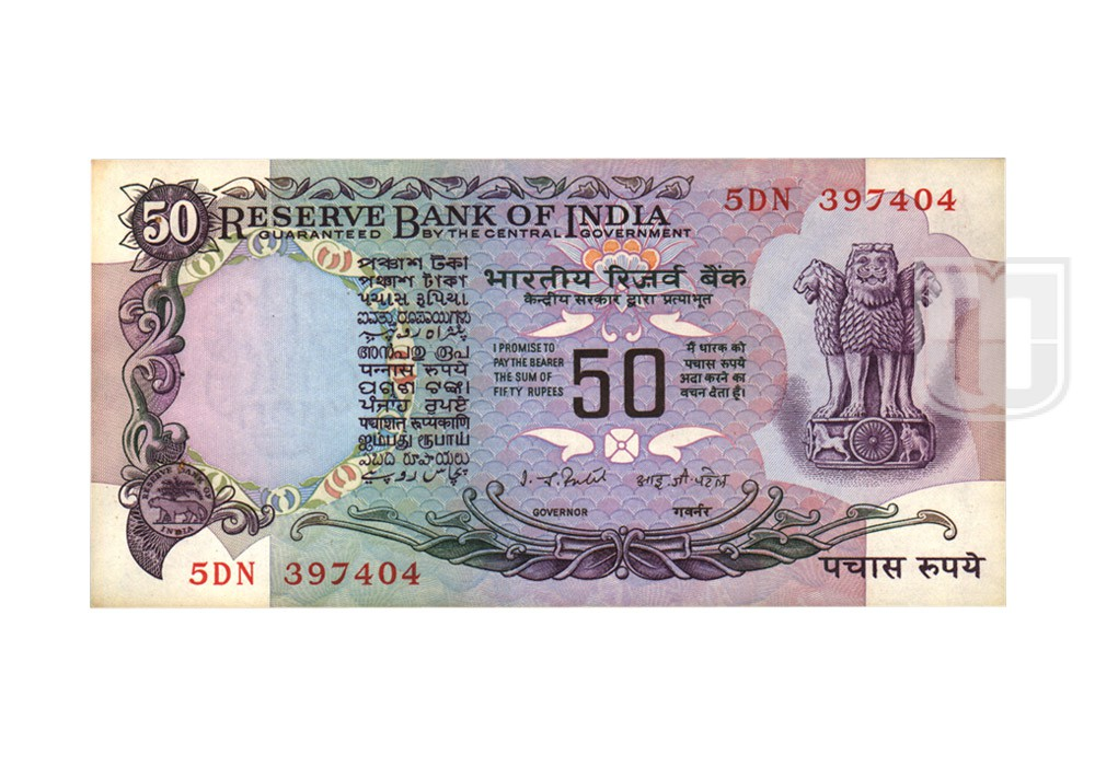 Rupees | 50-4 | O