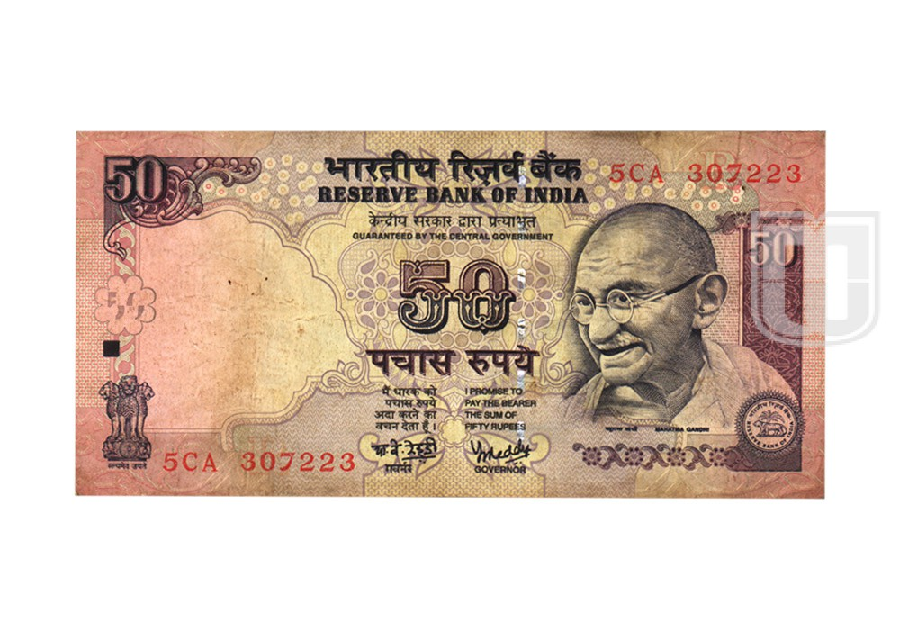 Rupees | 50-41 | O