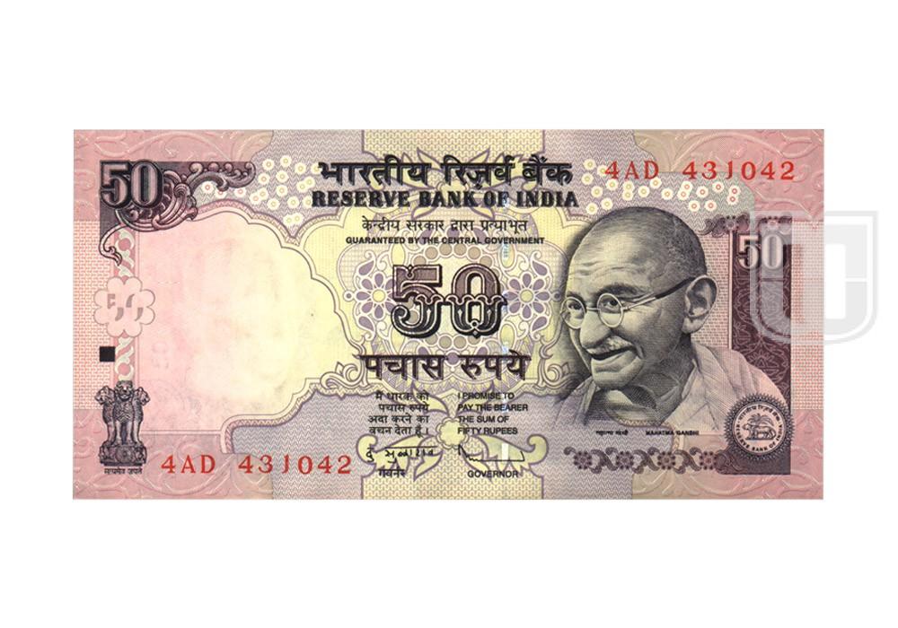Rupees | 50-42 | O