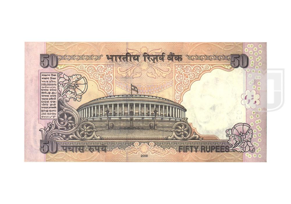 Rupees   50-43   R