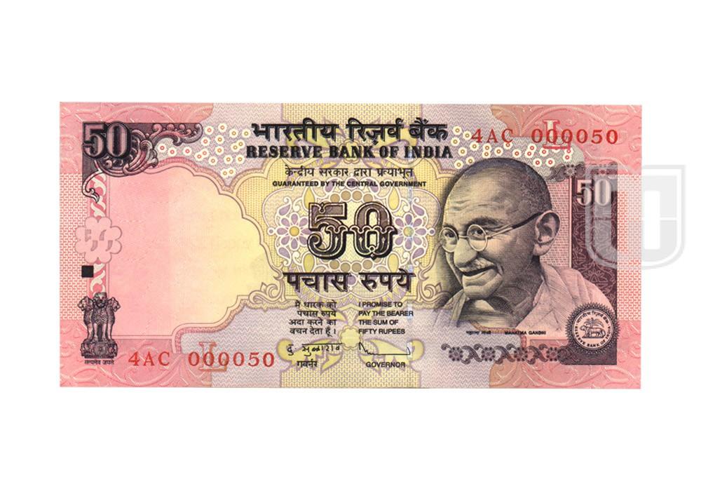 Rupees | 50-44 | O