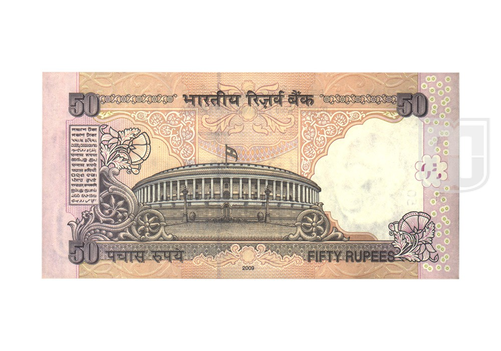 Rupees | 50-45 | R