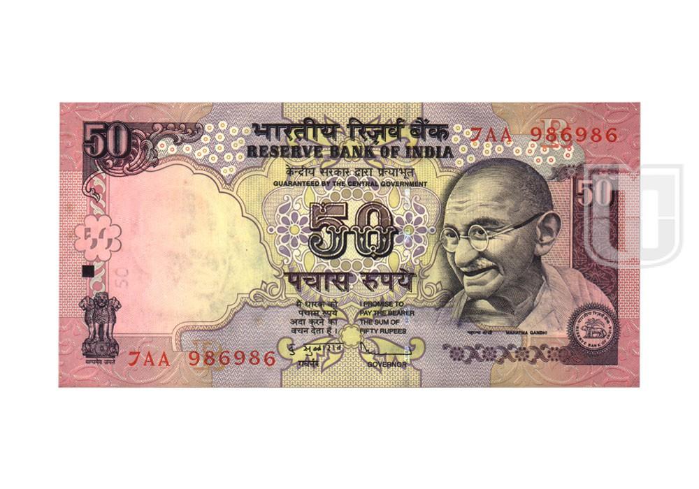 Rupees | 50-45 | O