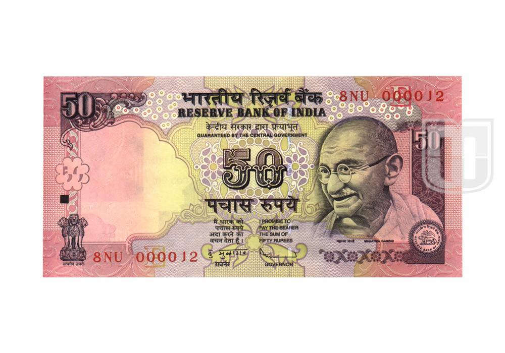 Rupees | 50-47 | O
