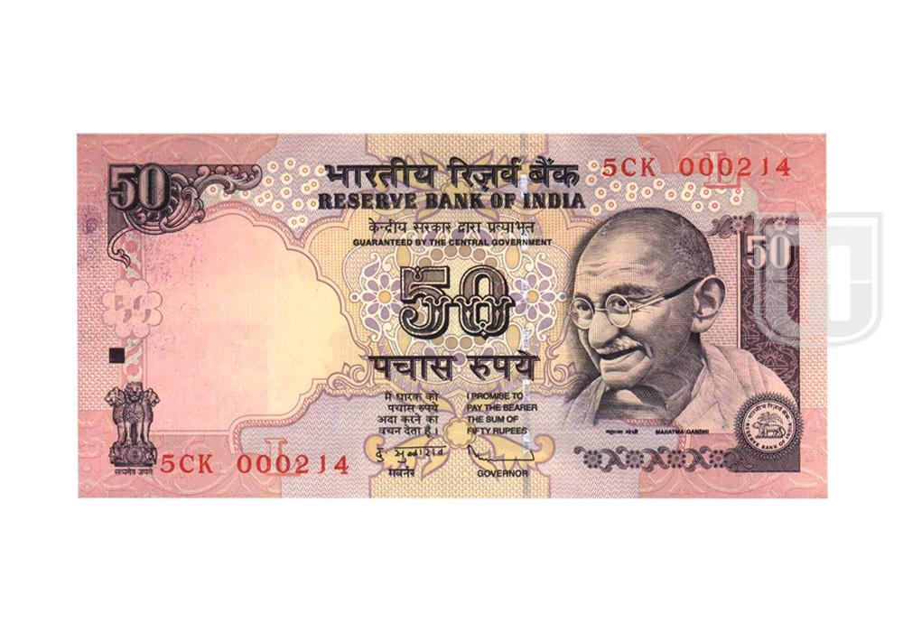 Rupees | 50-48 | O