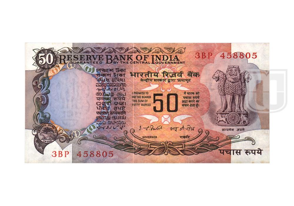 Rupees | 50-5 | O