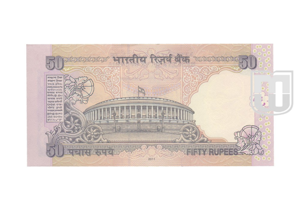 Rupees | 50-50 | R