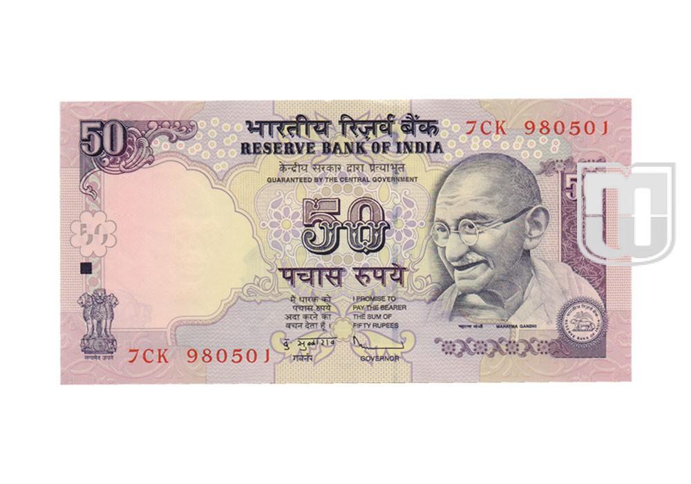 Rupees | 50-50 | O