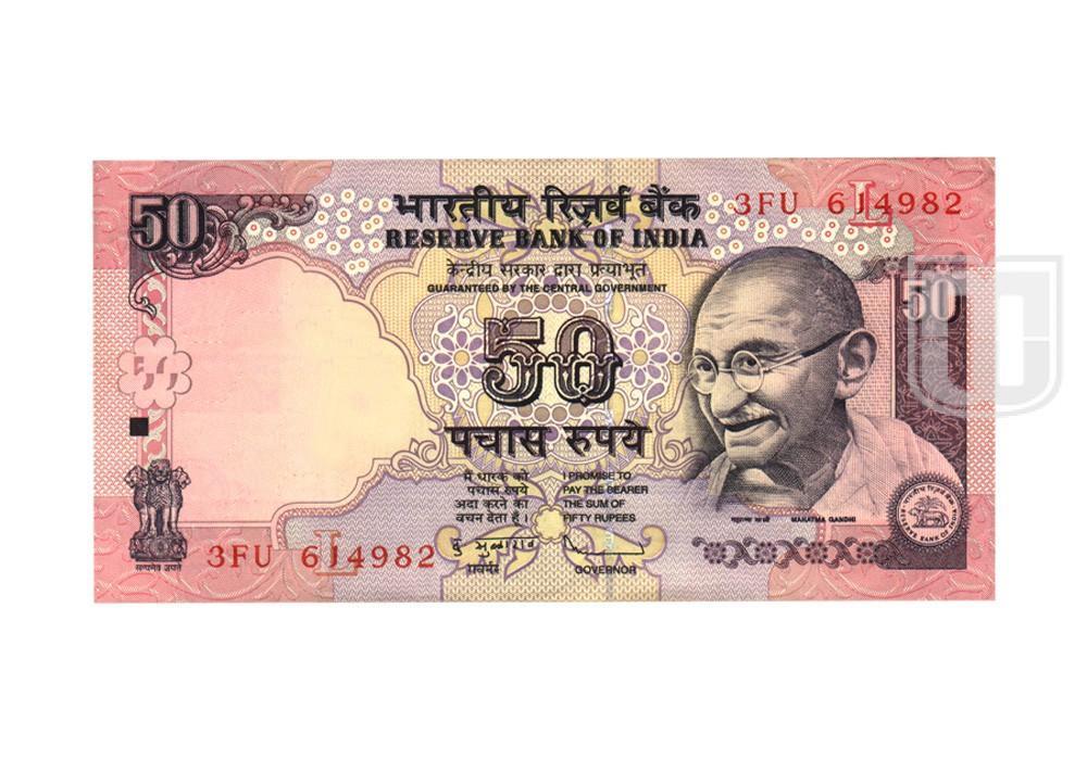 Rupees | 50-51 | O
