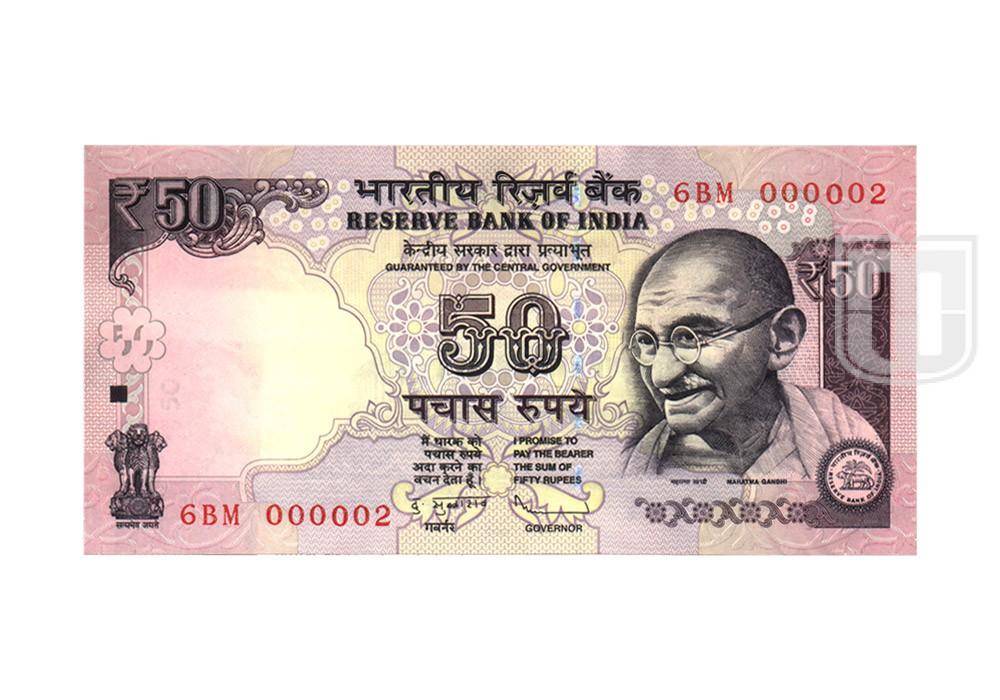 Rupees | 50-53 | O