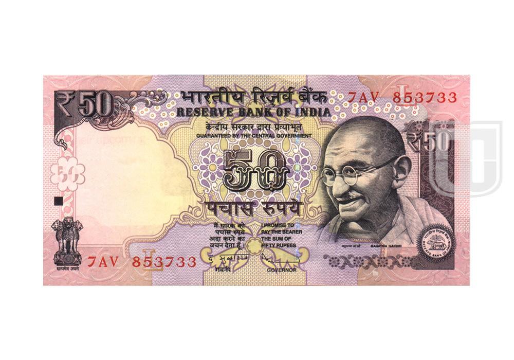 Rupees | 50-54 | O