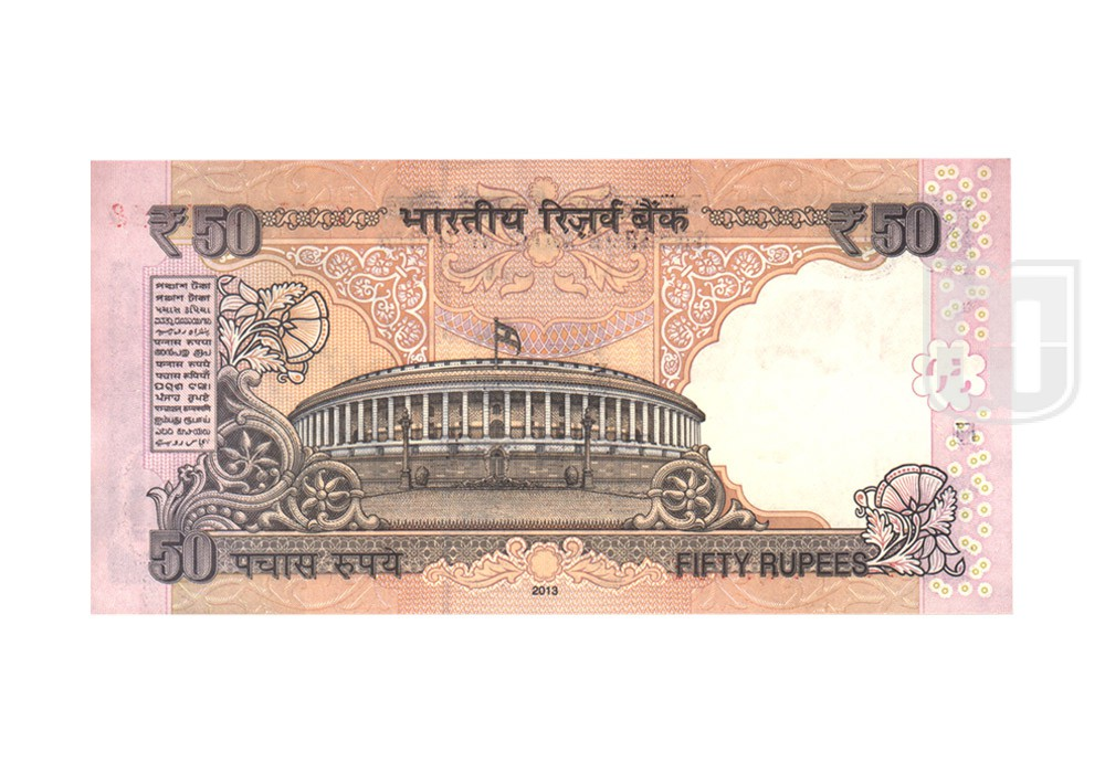 Rupees | 50-57 | R