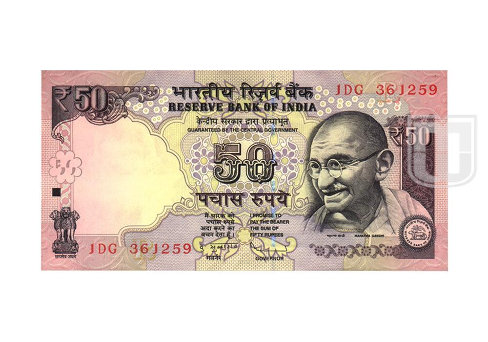 Rupees | 50-58 | O