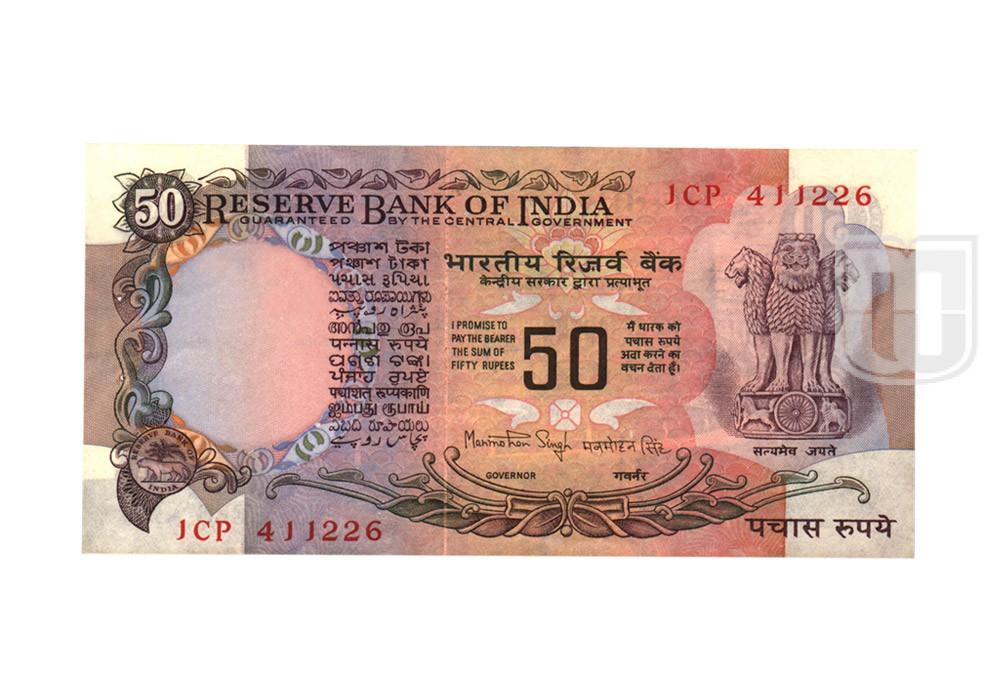 Rupees | 50-6 | O