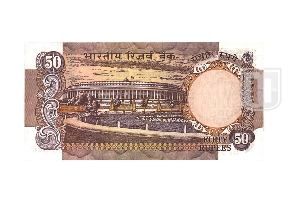 Rupees | 50-7 | R
