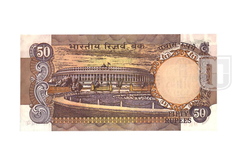 Rupees   50-8   R
