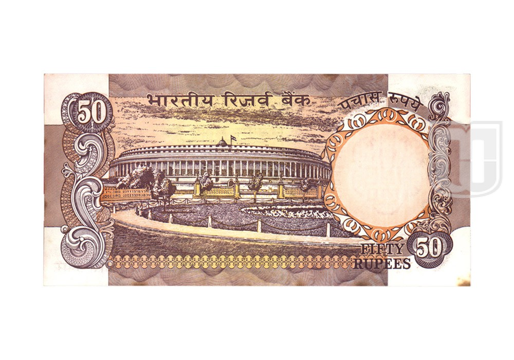 Rupees | 50-9 | R