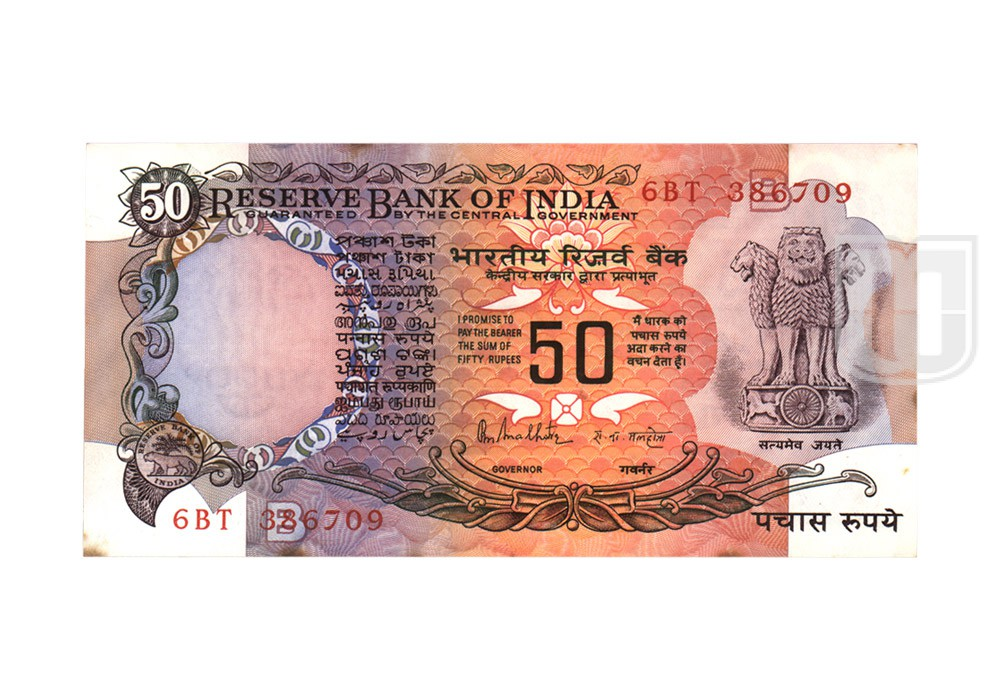 Rupees | 50-9 | O