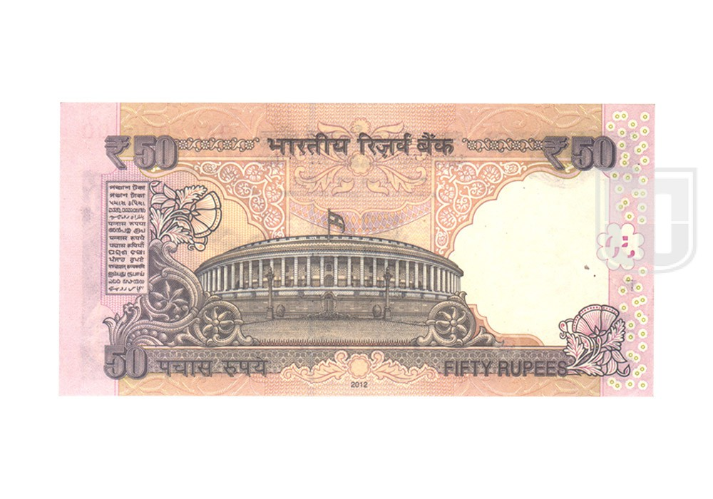 Rupees | F-S14a | R