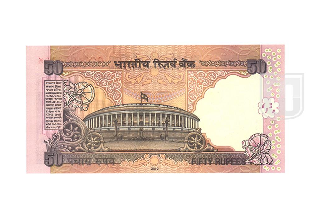 Rupees | F-S8b | R