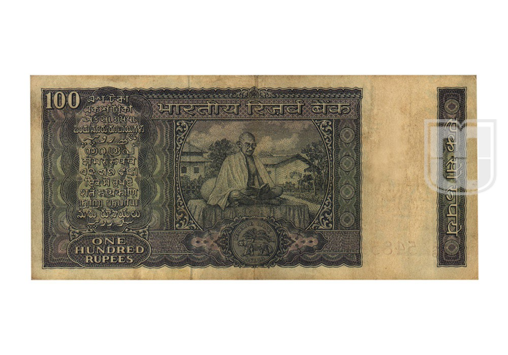 Rupees | 100-10 | R