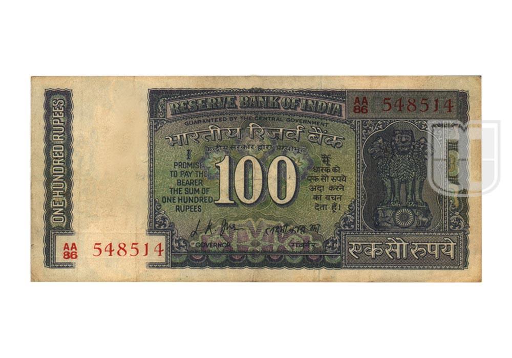 Rupees | 100-10 | O