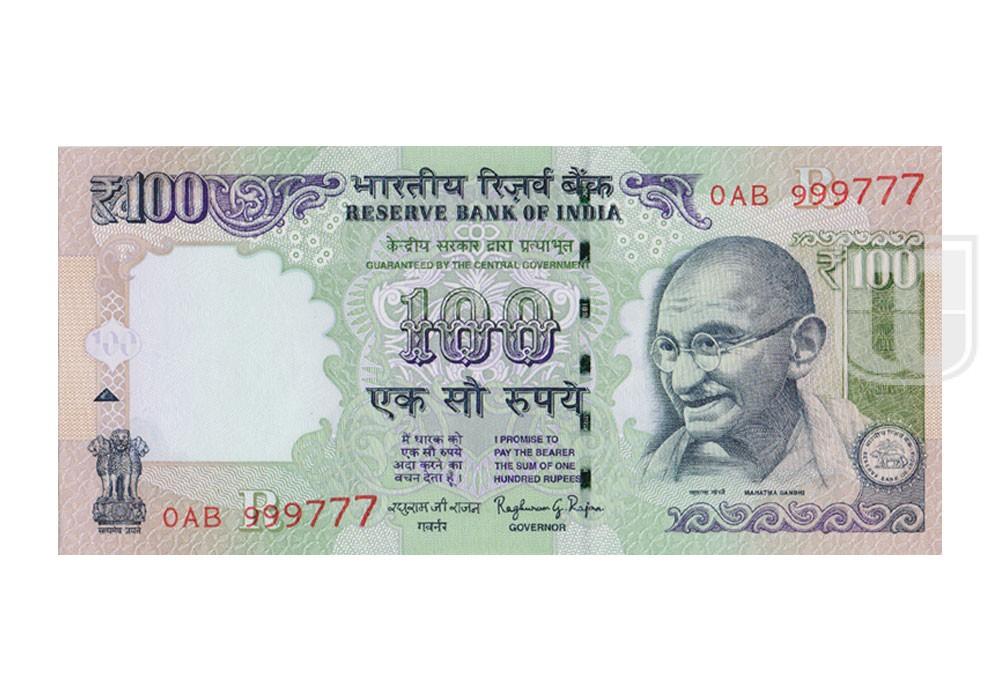 Rupees | 100-101 | O