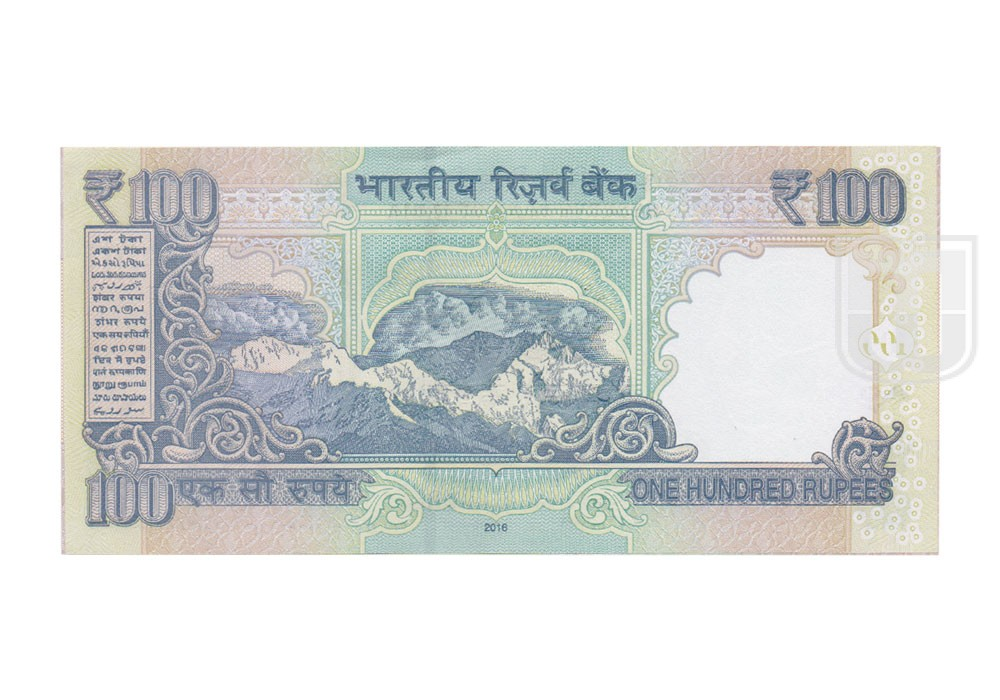Rupees | 100-105 | R