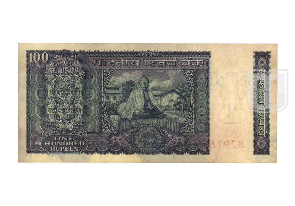Rupees | 100-11 | R