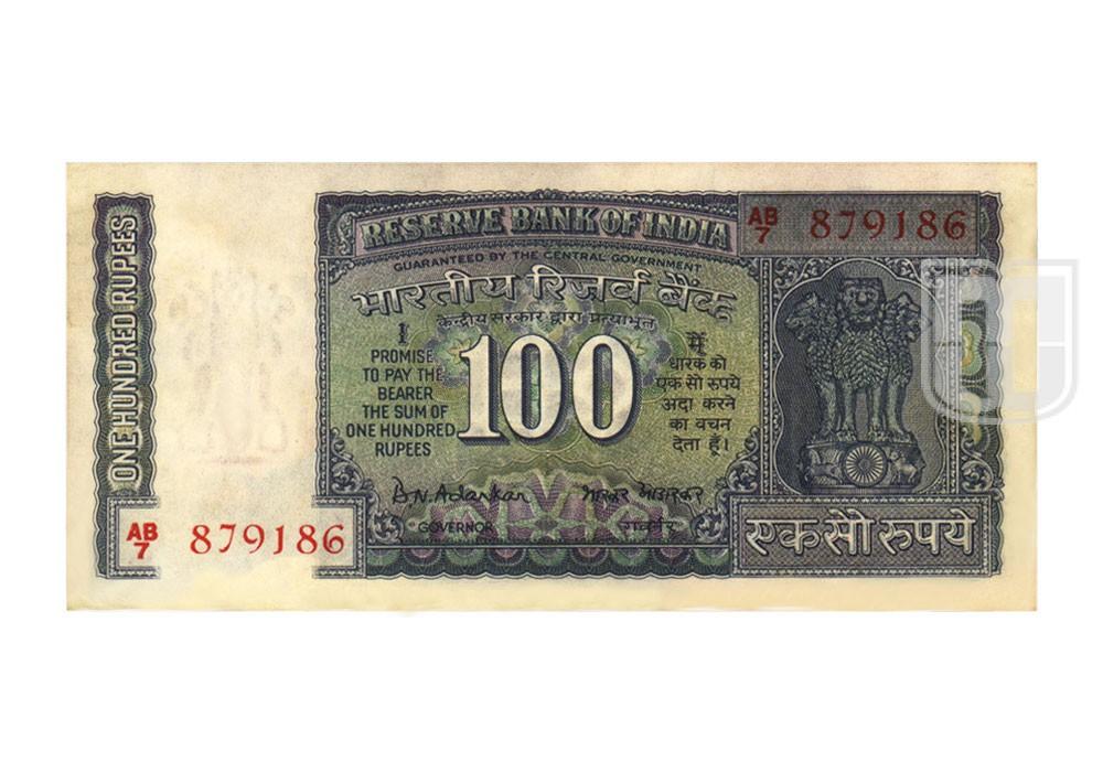 Rupees | 100-11 | O