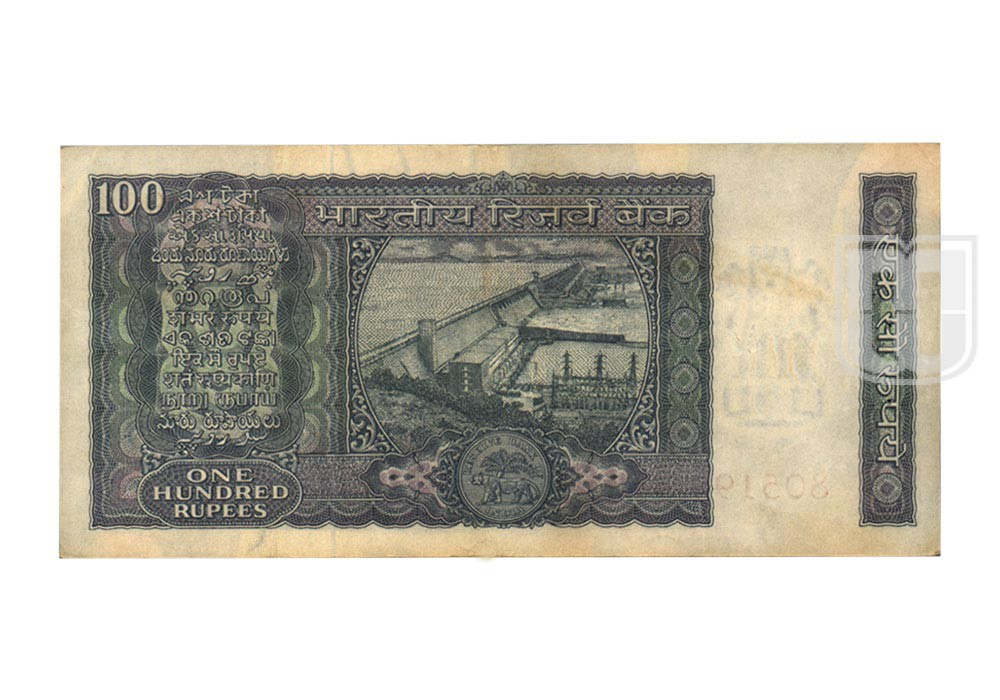 Rupees | 100-12 | R