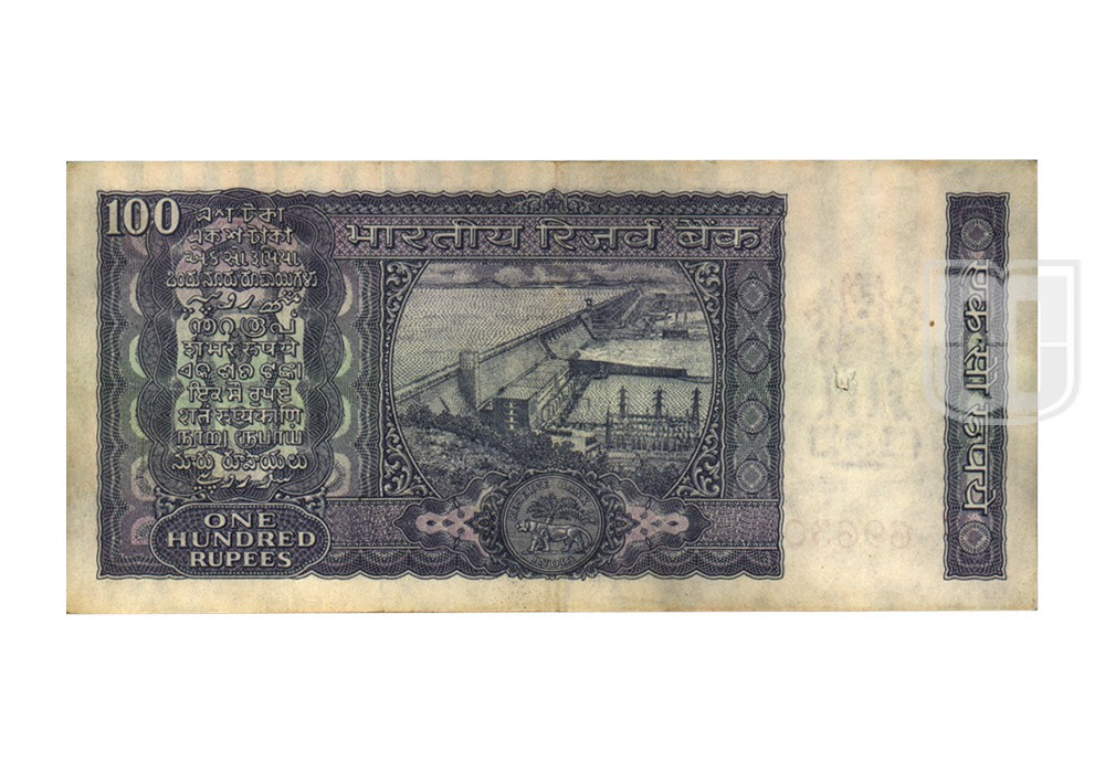 Rupees | 100-13 | R