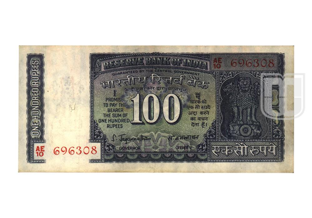 Rupees | 100-13 | O